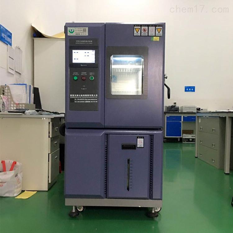 塑胶产品高低温测试箱