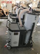 清洁设备专用吸尘器