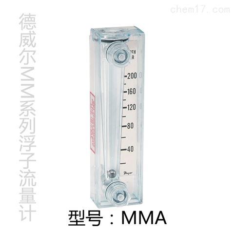 德威尔RMB浮子流量计