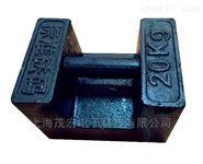 M1级1000kg砝码 平板形铸铁法码
