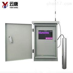 YT-YY02油烟监测设备厂家报价