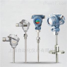 SBWR-4270/440d电热偶一体化温度变送器SBWR-4270/440d