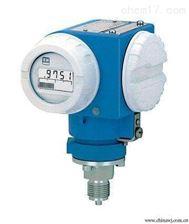 PMP75法兰式液位变送器