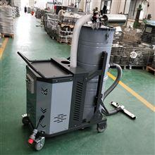 大理石粉尘收集工业吸尘器