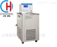 YHGD-30250-20高低温一体恒温槽