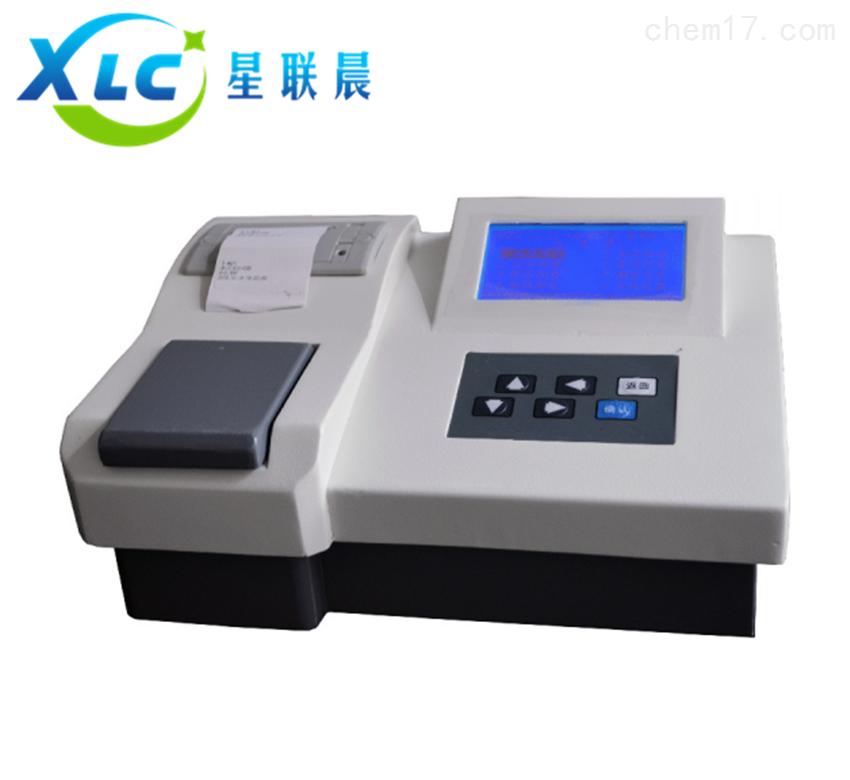 变色酸法台式总氮测定仪XCHN-3A生产厂家