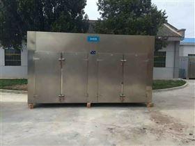 二手烘箱二手96盘热风循环烘箱出售二手干燥机