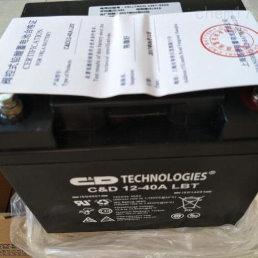 大力神蓄电池CD 12-40A LBT全新正品
