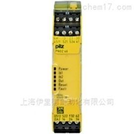 PNOZ s6 24VDC 3 n/o 1 n/c德国皮尔兹PILZ双手检测继电器