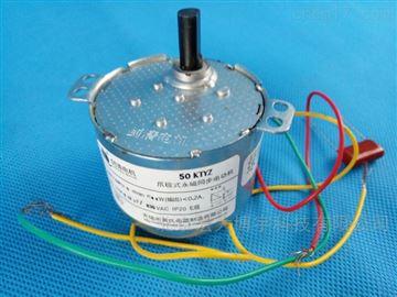 長沙遠光瑞翔WS-S206測硫儀升降電機