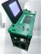 内置电池LB-70D大流量低浓度烟尘烟气测试仪