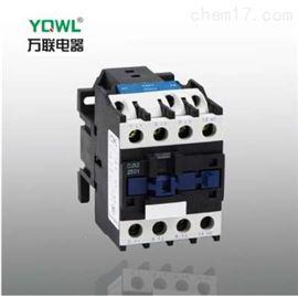 品牌cjx2接触器