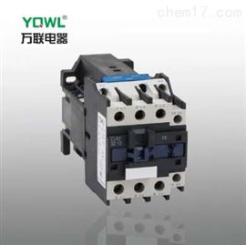 提供cjx2接触器