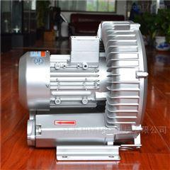 7.5kw单叶轮高压旋涡气泵