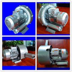 3kw再生漩涡式高压气泵