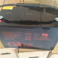 GPL121000台湾CSB蓄电池GPL121000 12V100AH厂家