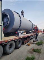 3.2x9米 2.5x7米二手三筒滚筒烘干机
