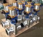 GJ641X气动铝合金管夾閥