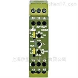 S1UM 24VAC UM 0.1-500VAC/德国皮尔兹PILZ电子监控继电器