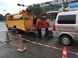 宁波窨井检查井喷涂修复非开挖堵漏修复