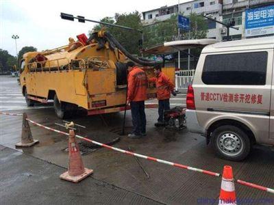 寧波窨井檢查井噴塗修複非開挖堵漏修複