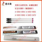 雷尼绍红宝石测针陶瓷测杆A-5003-0064