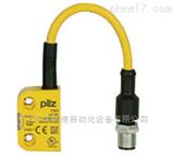 皮尔兹PILZ编码型非接触式安全开关传感器