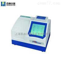 DNM-9606酶标/分析仪