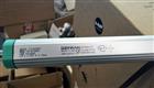 价格超好LT型GEFRAN位移传感器