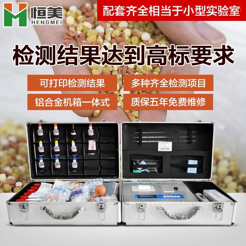 复合肥检测仪HM-FC