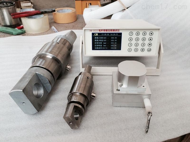 电杆荷载扰度测试仪