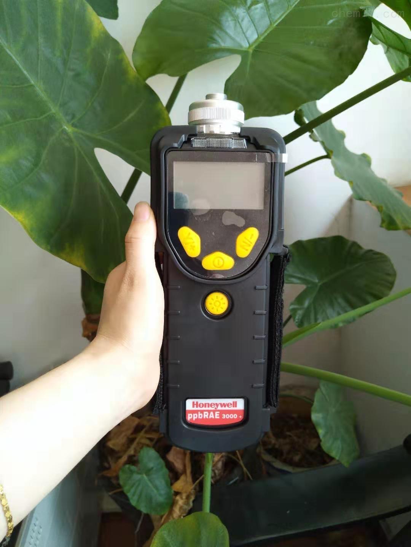 华瑞VOC系列PGM-7340气体检测仪