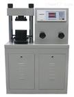 YES-100B型 10吨 热封性能 数显压力试验机