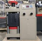 YES-2000B 绳类拉断力数显压力试验机