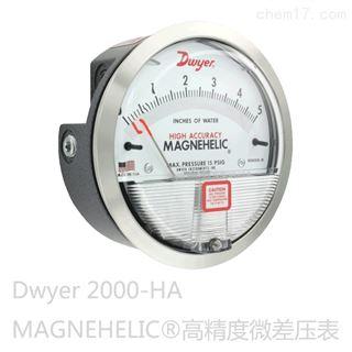 2000-1KPA/2000-5kPADwyer差压表magnehelic系列