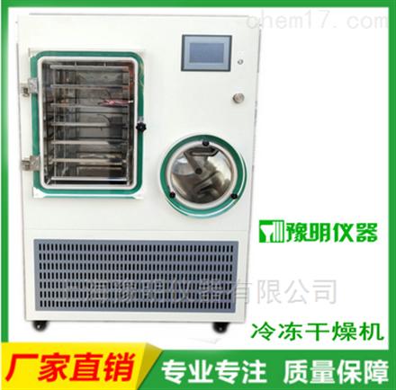 原位冷冻干燥机LGJ-100F(硅油加热)普通型