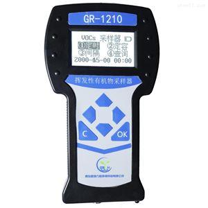 GR1210型手持式VOC采样器