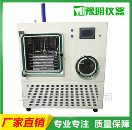 冷冻干燥机LGJ-50F(硅油加热)压盖型