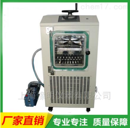 LGJ-10F原位冷冻干燥机(电加热)压盖型