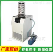 冷冻干燥机LGJ-18B 压盖型