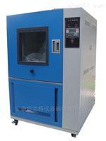 SC-020沙塵試驗箱