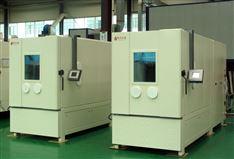 深圳PL-80高低温循环测试箱