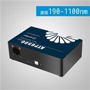 高分辨率(-20℃)制冷型光纤光谱仪