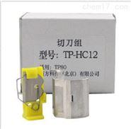 碩方線號機TP76系列切刀組維修
