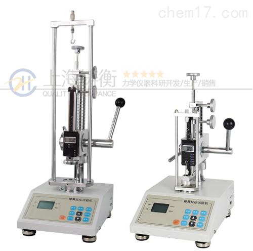 数显弹簧变形量测试仪 检测弹簧拉伸变形量专用仪器