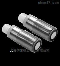 UBE1000-18GM40-SE2-V1德国倍加福P+F对射式超声波接近开关