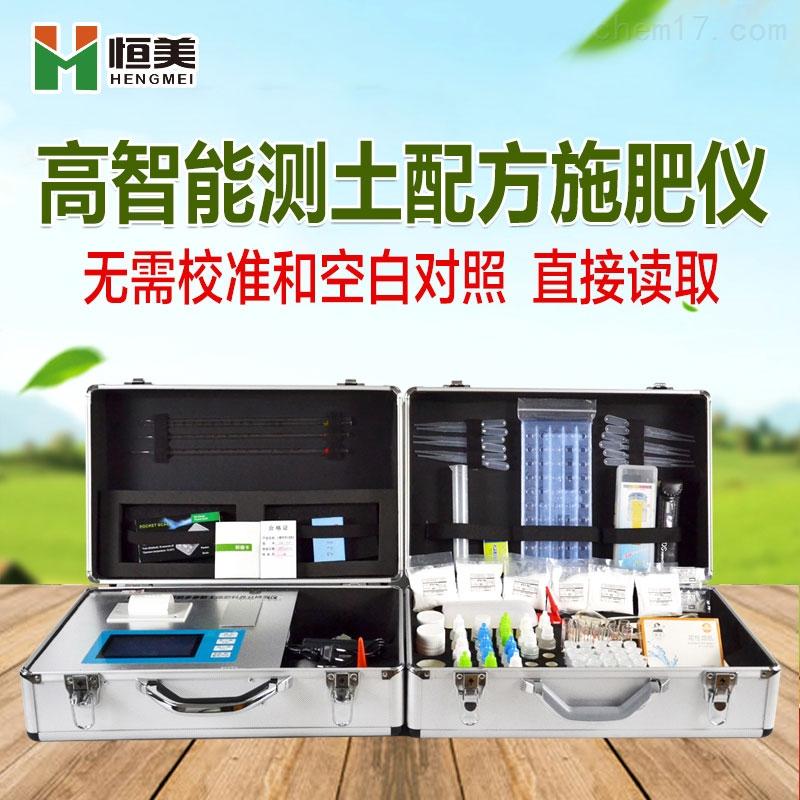 测土配方施肥仪-土壤养分速测仪