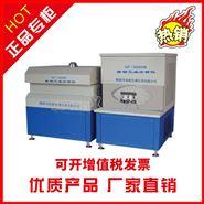 全自動工業分析儀 熱電廠化工廠煤質分析