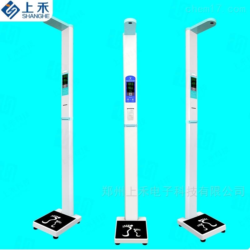 金沙澳门官网下载app身高体重仪 上禾电子身高 体重测量仪
