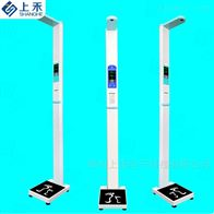 SH-300G金沙澳门官网下载app身高体重仪 上禾电子身高 体重测量仪